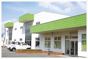 障害者就労センター「くんわ技研」